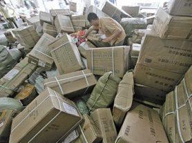 国家邮政局要求:多措并举迅速行动,稳定末端网点运营