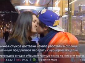 """情人节将至,莫斯科出现快递""""亲吻""""服务"""